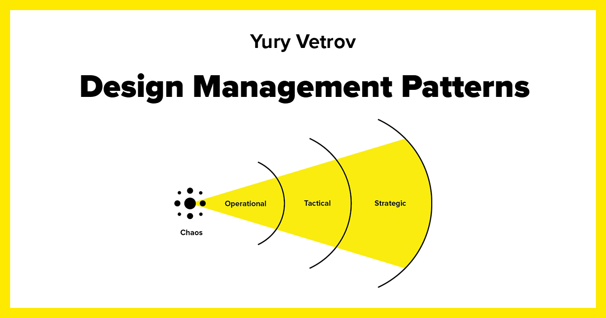design-management-patterns